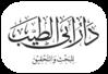 Dar Abi Tayyab